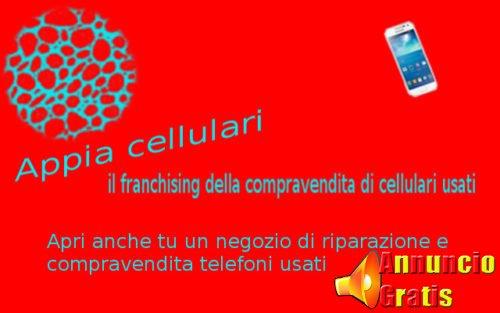 appia4