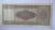 banconota 500 lire italia ornata di spighe -ROMA - Immagine1